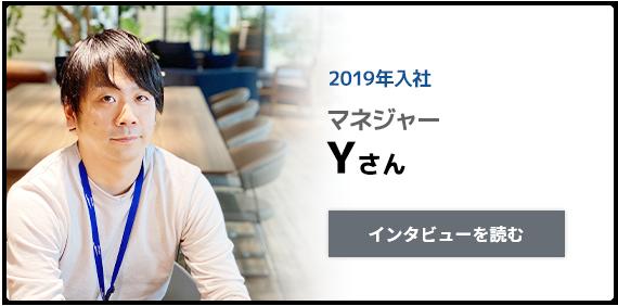 btn_interview-Y