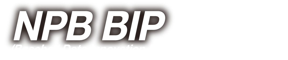 NPB BIP